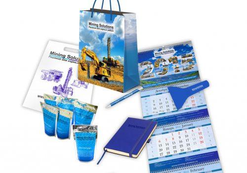 Комплекс рекламной продукции Mining Solutions 2015