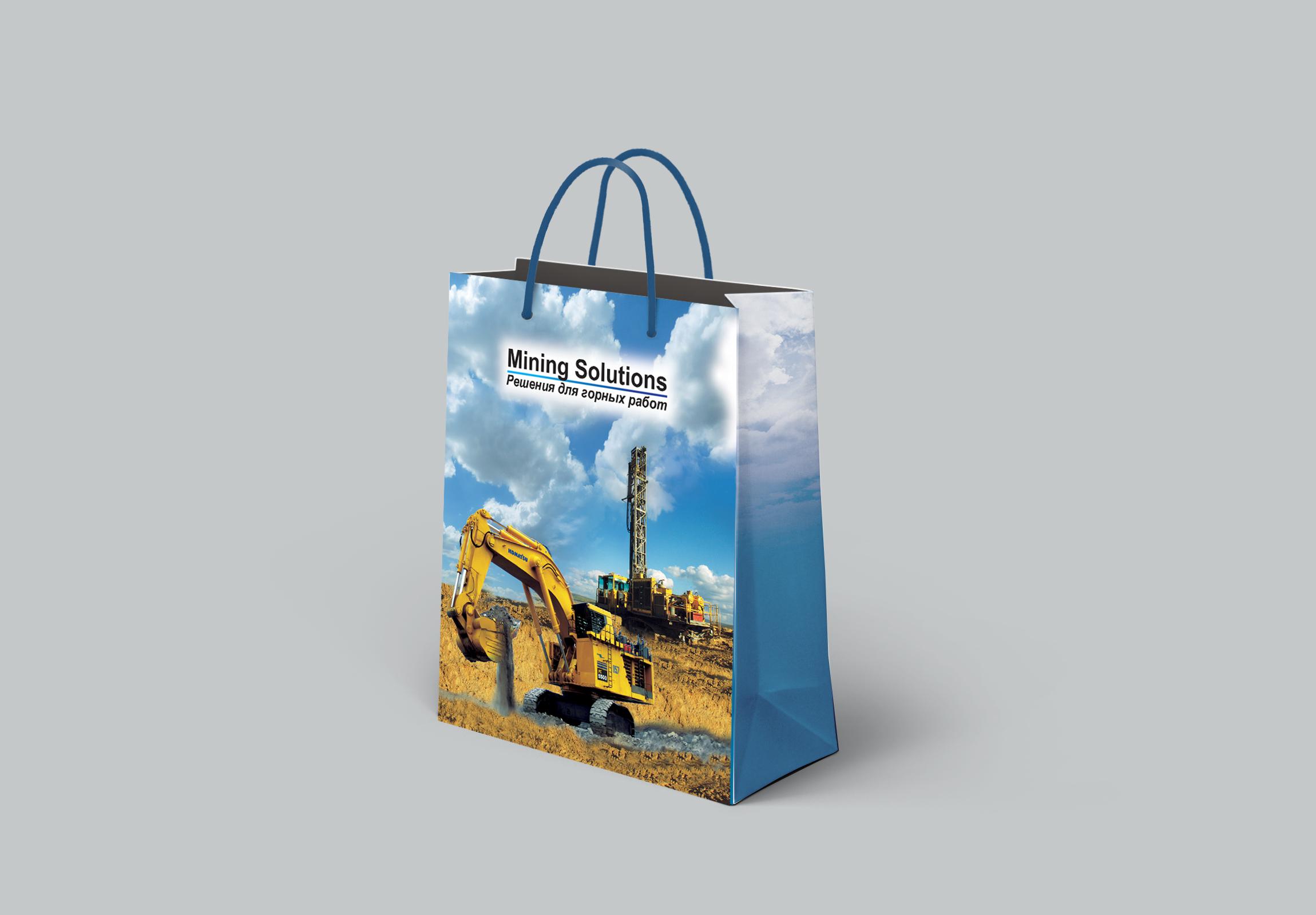 Бумажный пакет спереди Mining Solutions 2015