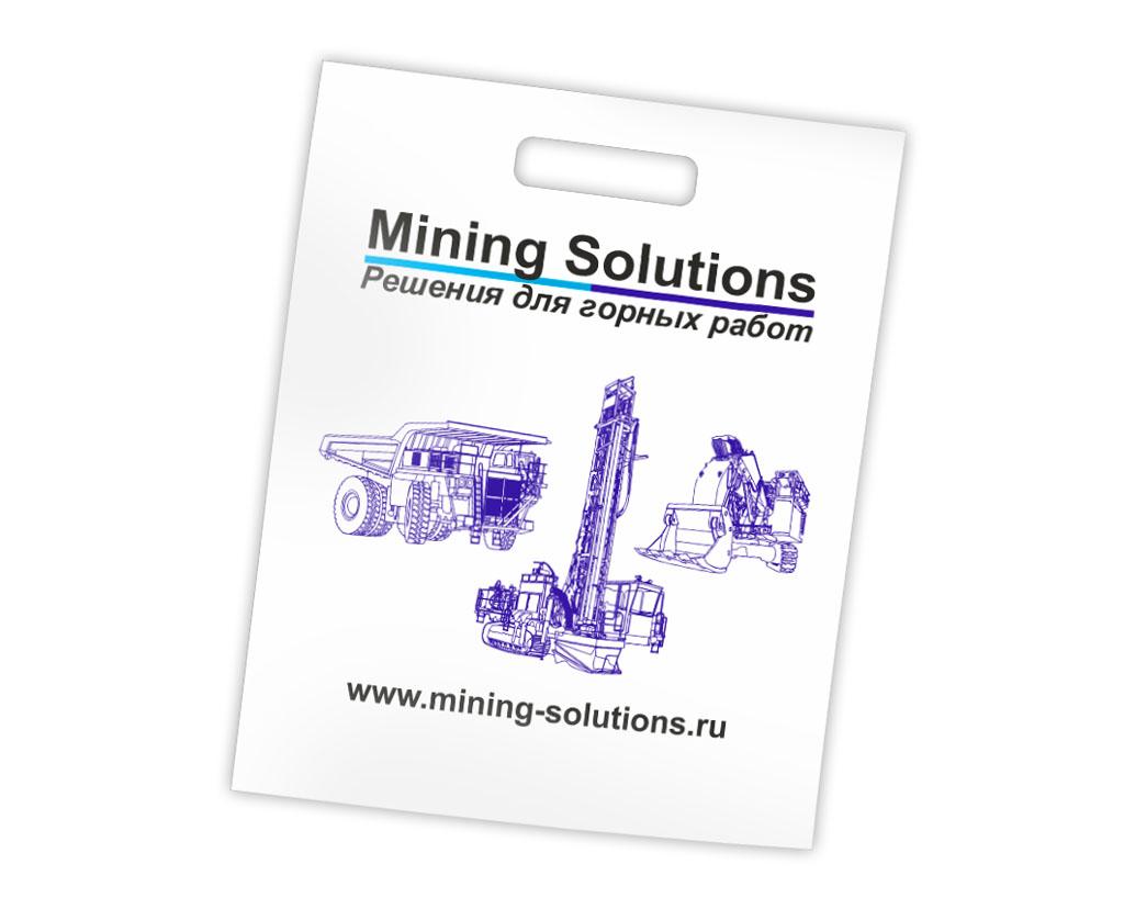 Полиэтиленовый пакет Mining Solutions 2015