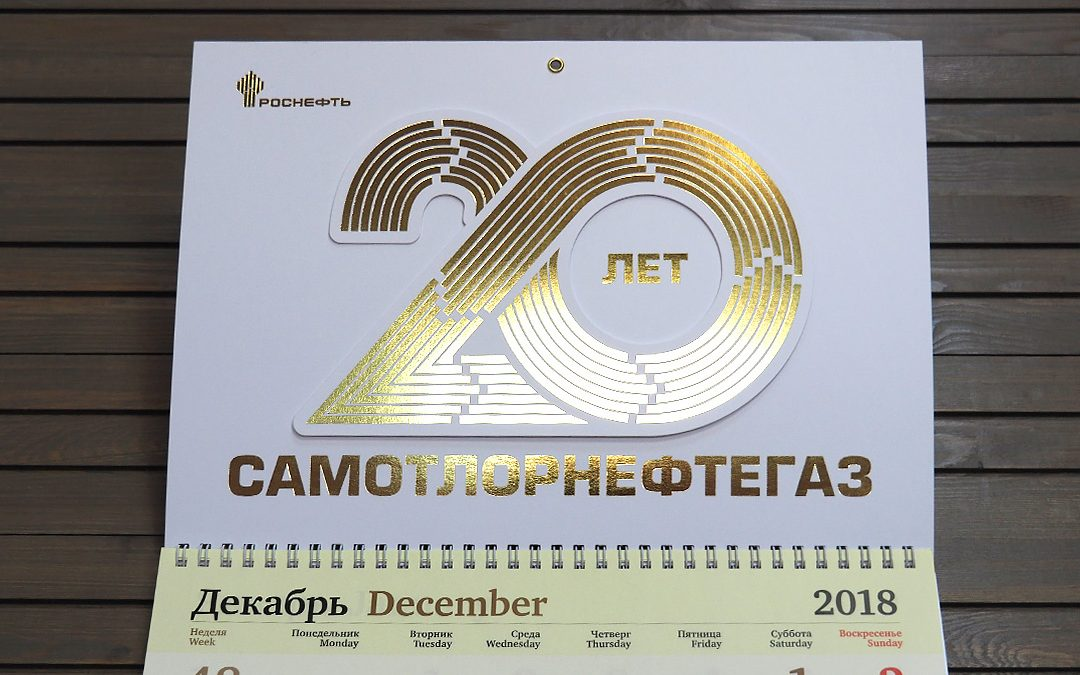 kalendar-Rosneft-2