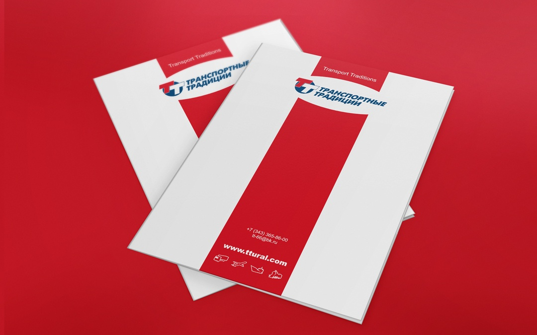 Folder Transportnye tradicii-3