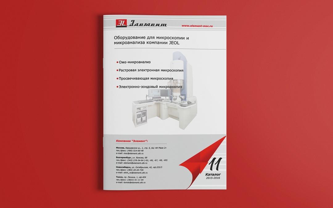 Katalog produkcij kompanii Element-1