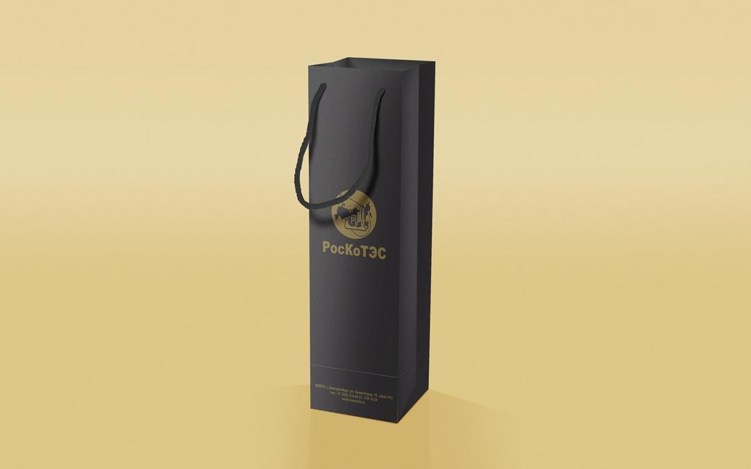 Pakety bumazhnye RosKoTES (pod butylku)-2
