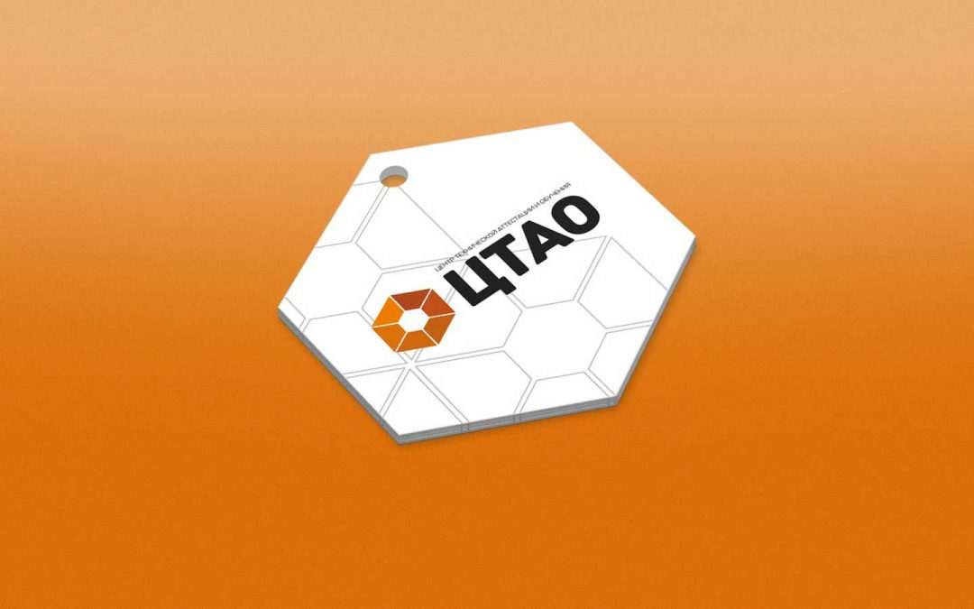 Aromatizatory s logotipom CTAO-1