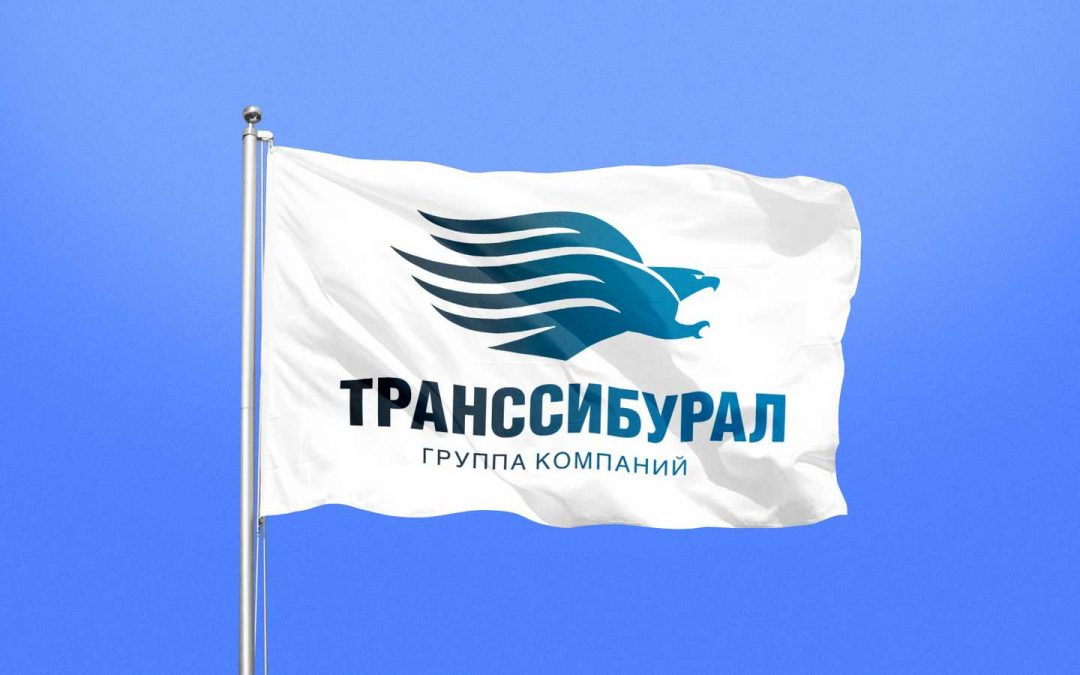 Flag gorizontalnyj TranssibUral
