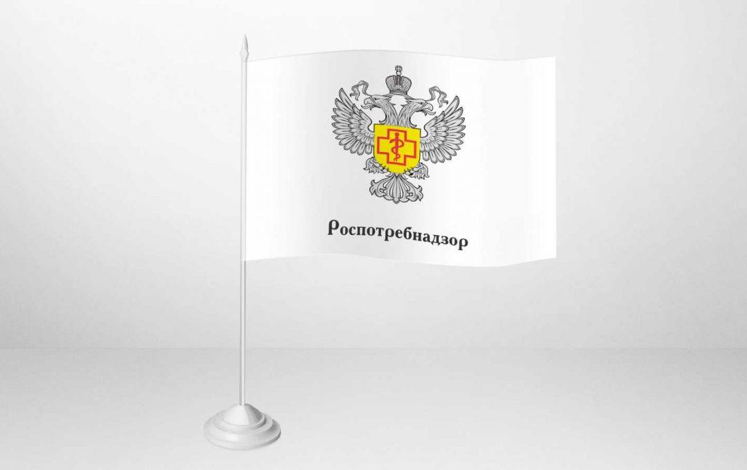 Flazhki Rospotrebnadzor-2