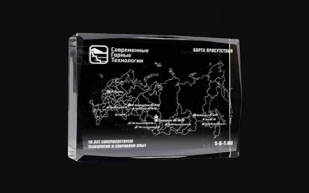 Karta prisutstviya SGT