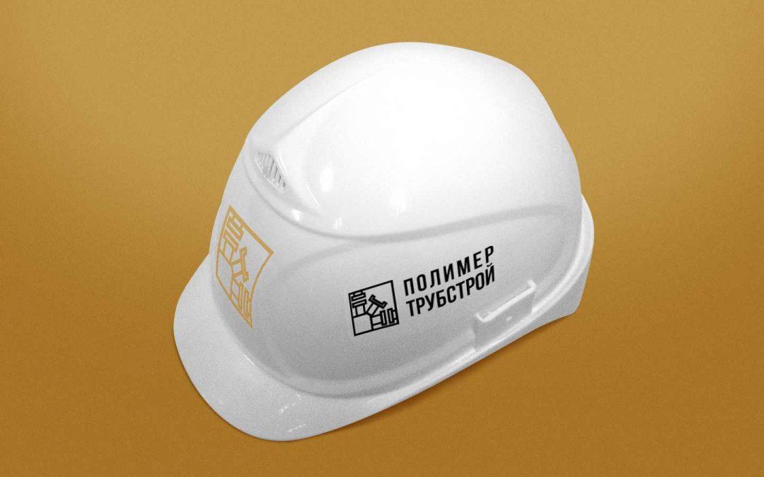 Kaski s logotipom Polimetrubstroj-2