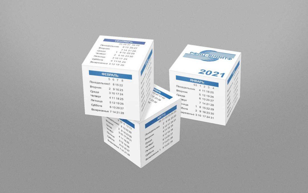 Kub kalendar magnitnyj RFYAC VNIITF-2