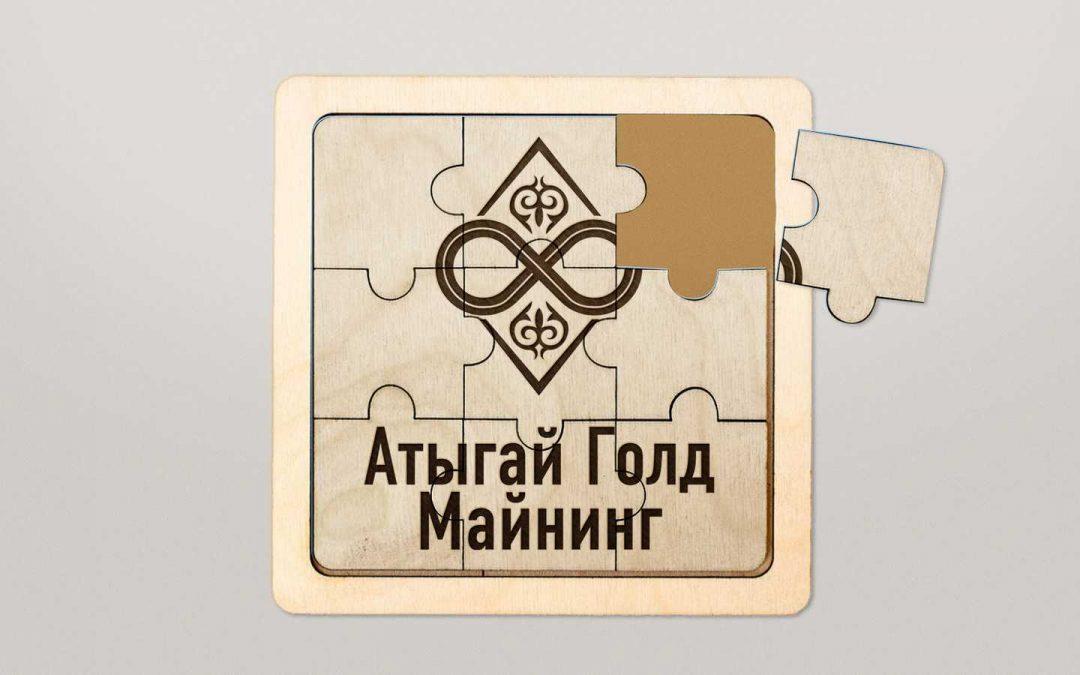 Pazzl ATG-2