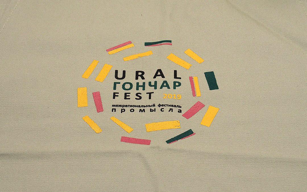 Uralgoncharfest-2