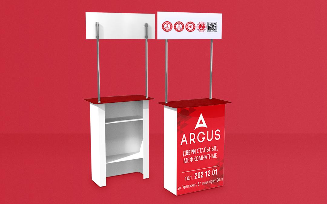 Promostojka Argus